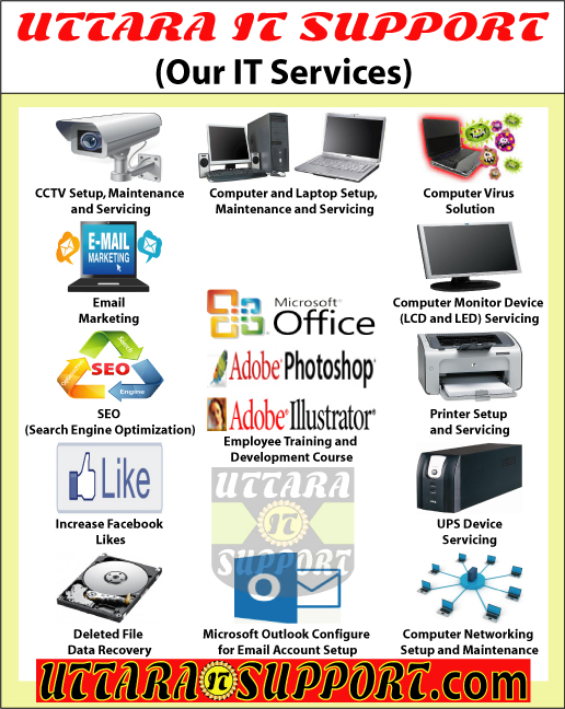 uttara it support services, uttara it support all services, uttara it support, uttaraitsupport, uttaraitsupport.com, about us, contact us, call now, email address, email us, about uttaraitsupport, about uttara it support, about uttaraitsupport.com, about uttara it support.com, about uttara it, about it support, about it support at uttara, about our service, about our services, about our software, about our softwares, about, company background, company history, about company