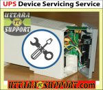 UPS Device Servicing Service