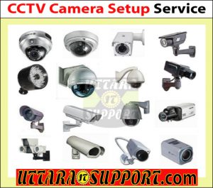 cc camera, cc camera setup, setp cc camera, cccamera, cccamera setup, setp cccamera, cctv, cctv setup, setup ccctv, cctv camera, cctv camera setup, setup cctv camera, surveillance, surveillance camera, surveillance camera setup, setup surveillance camera, surveillance video, video surveillance, surveillance equipment, surveillance products, surveillance service, cctv surveillance, surveillance cctv, cc camera surveillance, surveillance cc camera, dome camera, dome camera setup, setup dome camera, bullet camera, bullet camera setup, setup bullet camera, ip camera, ip camera setup, setup ip camera, night vision camera, night vision camera setup, setup night vision camera, cctv install, cctv installation, cc camera install, cc camera installation, cc camera service, cctv camera service, cc camera for home, cc camera for office, wifi cc camera, wifi cctv camera, wireless cc camera, wireless cctv camera, indoor cc camera, indoor cctv camera, outdoor cc camera, outdoor cctv camera, network cc camera, dvr, nvr, webcam for surveillance video, use your webcam for surveillance video, home srcurity camera, office security camera, cc camera service, cc camera setup service, cctv camera service, cctv camera setup service, surveillance camera service, surveillance camera setup service, dome camera service, dome camera setup service, bullet camera service, bullet camera setup service, ip camera service, ip camera setup service, night vision camera service, night vision camera setup service